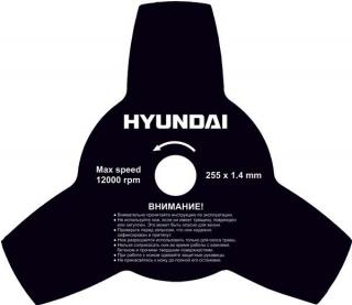 Триммер Hyundai Z 345